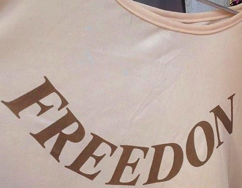 FREEDON archive