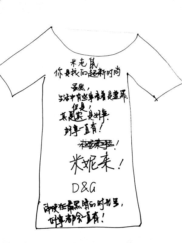 Mistranslation Times Museum 1564850991 edited